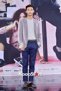 park seo joon | Park Seo Joon at a Press Conference of MBC Drama 'She Was Pretty' key ...