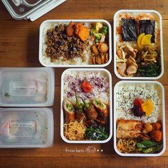Cute Lunch Boxes, Bento Box Lunch, Clean Lunches, Lunches And Dinners, Cute Food, Yummy Food, Calorie Diet, Japanese Food, Meal Prep