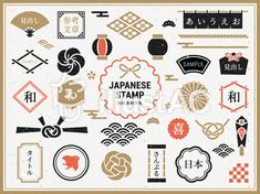 Japanese style stamp frame and icon set Japanese Stamp, Japanese Art, Japan Design, Print Design, Logo Design, Japanese Graphic Design, Badge Design, Environment Concept Art, New Year Card