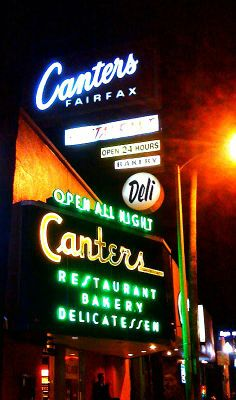 Canters Restaurant Bakery Delicatessen (Hollywood, CA) - Best late night drunk grilled cheese and chips!