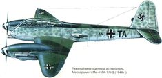 As the Allies stepped up the daylight bombing offensive in 1944 the Me 410s were engaged increasingly in home defence and accounted for a number of heavy bombers, although they also suffered heavily at the hands of the escorting fighters. Production was finally phased out in September 1944 after 1,160 Me 410s had been built, and although the type had not achieved the successes hoped for it had been a vast improvement on the disastrous Me 210.