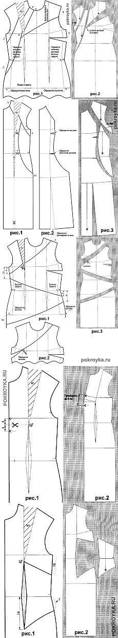 Моделирование платьев путем перевода вытачек и изменения положения основных конструктивных линий. Часть2   pokroyka.ru-уроки кроя и шитья