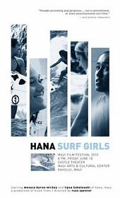 Hana Surf Girls