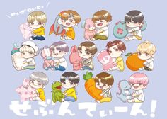 Dino Seventeen, Carat Seventeen, Seventeen Memes, Iphone Wallpaper Korean, Sweet Drawings, Kpop Drawings, Seventeen Wallpapers, T Art, Bts Chibi