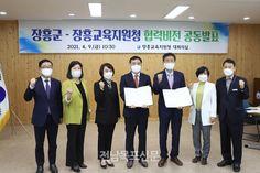 장흥군-장흥교육지원청 '미래인재 육성 협력비전' 공동발표 News