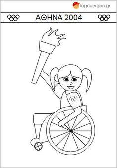 Ζωγραφίζουμε την Ολυμπιακή φλόγα 1 Soccer Crafts, Doodles, Snoopy, Bullet Journal, Peace, Sport, School, Fictional Characters, Mary