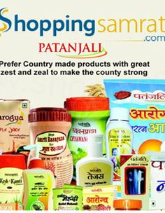 Buy baba ramdev patanjali Ayurved products online from shoppingsamrat.com at discounted price.
