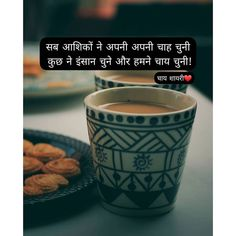Chai Quotes, Karma Quotes, Love Quotes, Hindi Quotes, Quotations, Shayri Life, Poetry Hindi, Gulzar Quotes, Radha Krishna Love