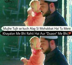 Truelovers: How sweet😊 Love Quotes In Urdu, Muslim Love Quotes, Quotes About Hate, Secret Love Quotes, Ali Quotes, Islamic Love Quotes, True Love Quotes, Romantic Love Quotes, Qoutes