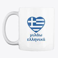 Mug I speak Greek on the backside. On the frontside: I learn Greek. Learn Greek, Greek Language, Teaching, Mugs, My Love, Greek, Tumblers, Education, Mug
