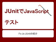 Unit testing java script with javafx by mike_neck , via Slideshare