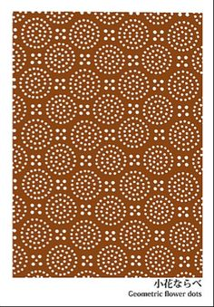 Geometric flower dots