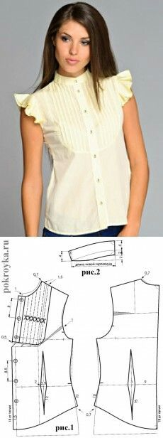Amazing Sewing Patterns Clone Your Clothes Ideas. Enchanting Sewing Patterns Clone Your Clothes Ideas. Blouse Patterns, Clothing Patterns, Blouse Designs, Sewing Patterns, Sewing Blouses, Sewing Shirts, Diy Clothes, Clothes For Women, Apparel Design