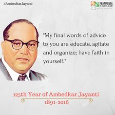 On Babasaheb's 125th Birth Anniversary: 13 Feminist Principles of Dr. B R Ambedkar