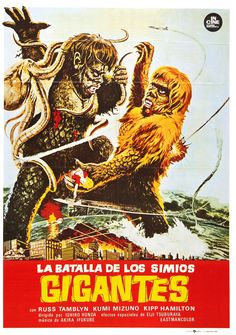 Gigantes  (1966)