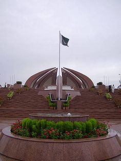 The Pakistan Monument in Islamabad, Pakistan, is a national monument representing the nation's four provinces and three territories. [http://en.wikipedia.org/wiki/Pakistan_Monument]