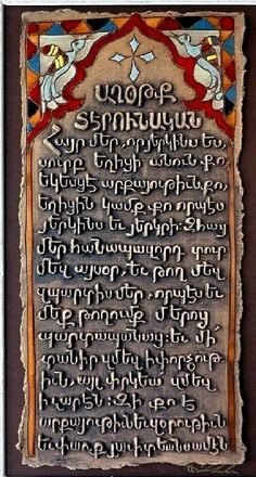 "Armenian Prayer - It's ""Our Father Who Art In Heaven"""