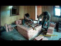 Печь в садоводстве Строитель - YouTube Stove, Fire, Ovens, Cooker, Youtube, Pizza, House, Cookers, Range