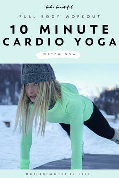 This 10 minute cardio yoga workout for weight loss is the perfect way to get you into your fat burning zone, tone and strengthen the muscles, and bring incredible physical results to the entire body. Cardio Yoga, Yoga Pilates, Pilates Reformer, 30 Tage Yoga Challenge, Finger Yoga, Hiit, Free Yoga Classes, Advanced Yoga, Boho Beautiful