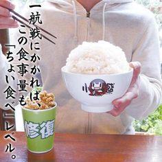 Akagi Donburi Bowl ~ Kantai Collection (KanColle) $22.00 http://thingsfromjapan.net/akagi-donburi-bowl-kantai-collection-kancolle/ #donburi bowl #anime bowl #kancolle #kantai collection #Japanese anime stuff