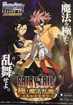 Gay and Natsu looks hoter then ever!!×100