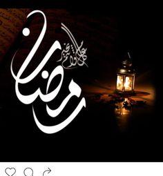 اللھم أهله علينا بالأمن والإيمان والسلامة والإسلام والعون على الصلاة والصيام وتلاوة القرآن اللھم سلمنا لرمضان وسلمه لنا وتسلمه منا متقبلا .  مبارك عليكم شهر رمضان ' ' ' ' #رمضان #كريم #شهر_رمضان #شهر_الخير #صيام #صيام_رمضان #كل_عام_وانتم_بخير #كل_عام_وانتم_بخير #الصيام #الحرم #الحرم_المكي #الحرم_النبوي #lineclass #lineclass #لاينكلاس @vipnama #vipnama