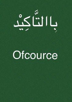 Off course Learning arabic MSA (Fabienne)