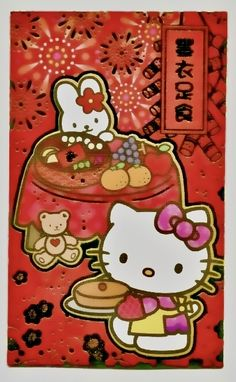 Hello Kitty Images, Holiday Cards, Snoopy, Fictional Characters, Art, Christian Christmas Cards, Art Background, Kunst, Performing Arts