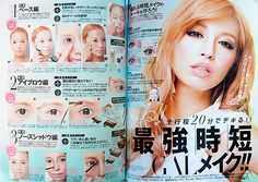 full #gyaru #makeup in only 20mn technique from #Japanese magazine hair make nuts 2013 #scan more on the blog http://lazuli-in-paradise.com/2013/01/557