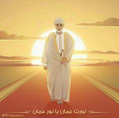 HM Sultan Qaboos, Oman Oman National Day, Sultan Qaboos, Princess Zelda, Culture, Adventure, History, Explore, Fictional Characters, Image