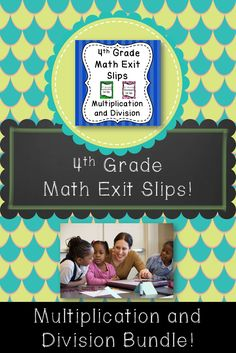 Exit slips about multiplication and division.  Common Core aligned!