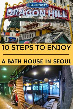 Blog post at Seek the World : Taking a bath at a jimjilbang is one of must-do things when you visit Seoul in South Korea. I mean... Who wouldn't enjoy some good pamperi[..]