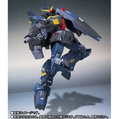 Robot Tamashii: Ka Signature <Side MS> RX-178 Gundam Mk-II (Titans) Now Official! [May 2018, Website Exclusive] There is a single pack & a double pack. The double pack comes with 2 MK-II, Unit 1-2. Single is Unit 3. So yeah, if you want 1-3, got to get all of them my friend :)
