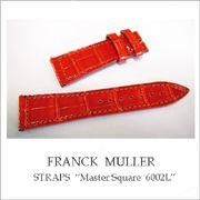 フランクミュラーコピーのフランクミュラーベルト FRANCK MULLER 6002L用 純正替えベルト オレンジクロコダイル革