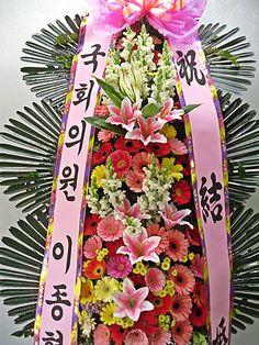 결혼식 화환 - 2. 동구 수정동 부산일보 빌딩 아레나 컨벤션웨딩홀.