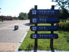 한국카메라 한국을 담다-13일차 Photo by LeeJuDot / Samsung MV800 / in Wanggungri Detail : http://www.cyworld.com/LeeJuDot/3470358