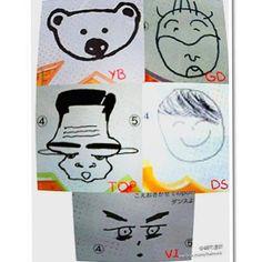 When Bigbang draws themselves...lol