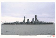 16 in battleship Nagato at Kure Naval Port in 1920: she was Yamamoto's flagship at the time of Pearl Harbor in December 1941.