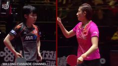 Miu Hirano vs Ding Ning   WS   WC2017