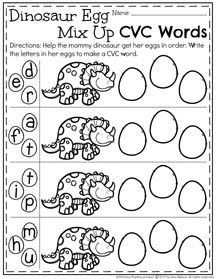 CVC Words Worksheets for Kindergarten Teachers Pay