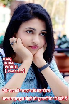 Hindi Attitude Quotes, Hindi Quotes, Love Guru, Love Shayri, Love Connection, India Beauty, Friendship Quotes, Cute Girls, Sweetie Belle