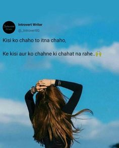 Lost People, Real People, Loosing Someone, Text Quotes, Qoutes, Kalam Quotes, Bollywood Quotes, Urdu Words, Zindagi Quotes