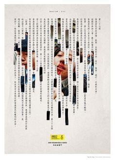「タイポグラフィー 広告」の画像検索結果