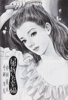 林月光(『Q』55号・198908)1  (2).jpg