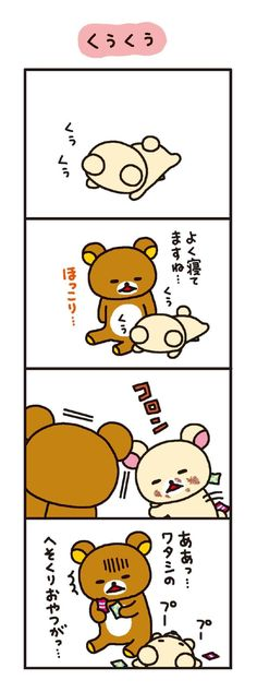 Rilakkuma Wallpaper, Cute Bears, Bear Food, Kawaii, My Favorite Things, Comics, Egyptian, Animals, Fictional Characters