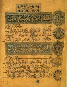 """Ibn al-Bawwab's Qur'an naskh script on paper Baghdad, 1000-1001 AD Cursive script on paper--fully vocalized, but there's """"no nonsense"""" extra stretching/decoration elegant, but accessible 17.5x13.5 cm"""