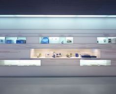 Trumpf | Firmenmuseum, Trumpf Ditzingen