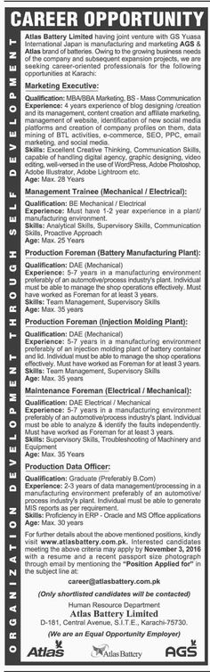Jobs In Public Sector Organization Available For Engineer Manager - engineer manager job description