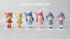 Colorful little Japanese #amigurumi dolls. muñecas amigurumis pagina japonesa
