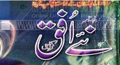 Naye Ufaq Digest January 2016